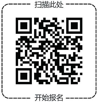 杭州报名.jpg