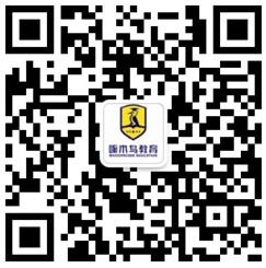 美国留学申请广州啄木鸟教育微信